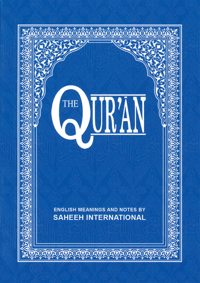 Translation of the Meaning of the Qur'an Translated by